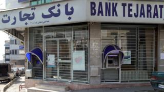Отделение одного из банков Ирана