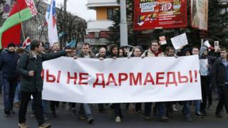 Демонстрация в Минске