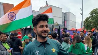 pakistan fan