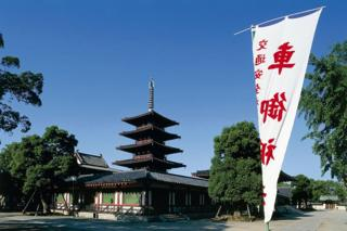 Chùa Shitennoji từ 593