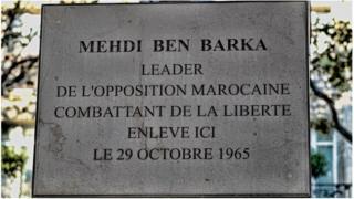 Une plaque commémorative de l'enlèvement de Mehdi Ben Barka