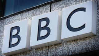 Ami idamọ ileesẹ agbohunsafẹfẹ BBC