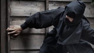 Osaka Ninja haberi generic foto