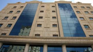 Vergi Cinayətlərinin İbtidai Araşdırılması Departamenti