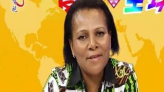 Le décès de Mme Thabane intervient quelques jours seulement avant l'investiture de son ex-mari Thomas Thabane qui prête serment pour la seconde fois comme Premier Ministre de ce petit Royaume d'Afrique Australe qui connait une instabilité politique.