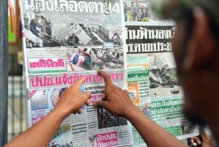 หนังสือพิมพ์, สื่อไทย, พ.ร.บ.ควบคุมสื่อ, สมาคมนักข่าวนักหนังสือพิมพ์แห่งประเทศไทย, นายกสมาคมนักข่าว,