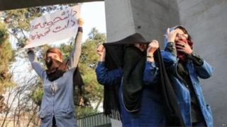 इराणमधील आंदोलक