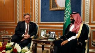 Майк Помпео и принц Мухаммад бин Салман