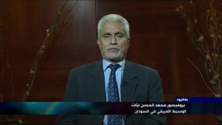 """""""بلا قيود"""" مع محمد الحسن لبّات الوسيط الأفريقي في السودان"""