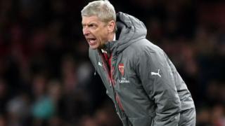 Arsene Wenger alalama huu ni mchezo mchafu
