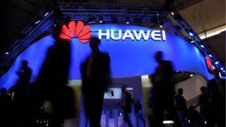 Стенд Huawei