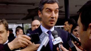 Подгорица, 1994.