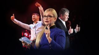 Колаж кандидати у президенти