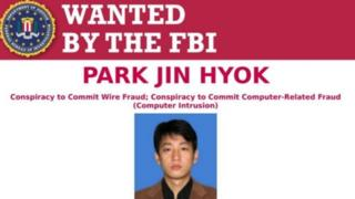 FBI 수배 전단