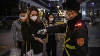《谁是德拉古?中国抗疫措施为何与他相提并论》