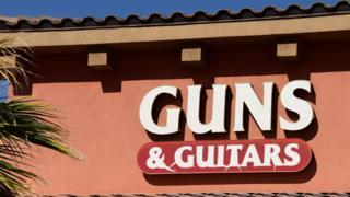 """Магазин """"Оружие и гитары"""""""