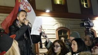 протест опозиције у београду