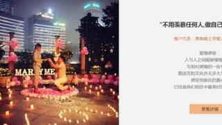 Містер Мей розміщує на сайті фото україно-китайських пар