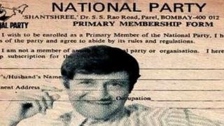 देवानंद ने बनाई नेशनल पार्टी