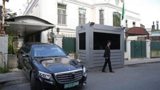 Saudi consul's residence in Istanbul - now part of the investigation into the disappearance of Saudi journalist Jamal Khashoggi, 16 October 2018