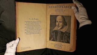 Собрание сочинений Шекспира
