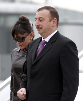 Алиев с женой