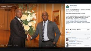 Le chef du protocole du président de l'Assemblée nationale de Côte d'Ivoire Guillaume Soro, Souleymane Kamagaté, a été entendu vendredi par la gendarmerie.