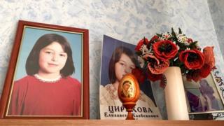Beslan school siege: New hope amid the bitterness