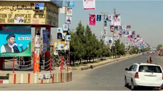 انتخابات مجلس نمایندگان افغانستان