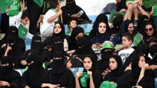 Saudi BBC Pidgin