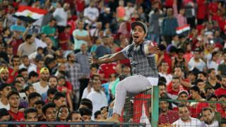 جماهير الكرة في مصر