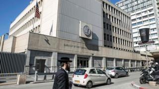 посольство США в Израиле