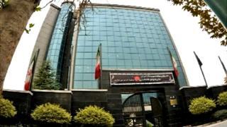 از مرکز تحقیقات استراتژیک مجمع به عنوان یکی از بزرگترین و منسجم ترین اندیشکده های ایران یاد می شده است
