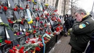 Меморіал пам'яті загиблих на Майдані