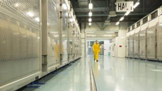 Ядерний об'єкт в Ірані