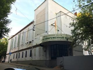 ДК им. Серафимовича