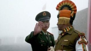 भारत - चीन