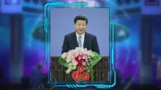 Xi Jinping game show