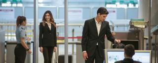 Keamanan di bandara