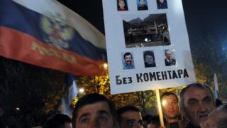 Демонстрация в Подгорице в 2015 году