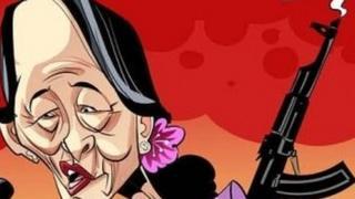 रोहिंग्या, मुसलमान, बांग्लादेश, आंग सान सू ची, अख़बार, मीडिया, हिंसा