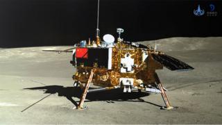 Chang'e-4 lander