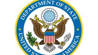 نشان وزارت خارجه