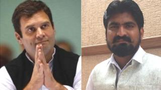राहुल गांधी और राघुल