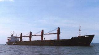북한 선박 '와이즈 어니스트'호