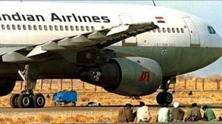 इन्डियन एयरलाइन्स अपहरण