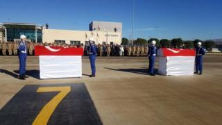 Hayatını kaybeden askerler için Elazığ'da tören düzenlendi
