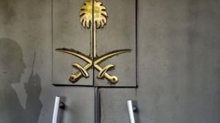 بوابة القنصلية السعودية في إسطنبول