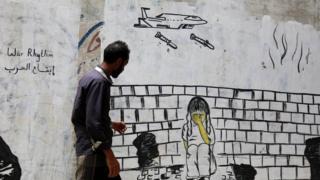 جدارية تصور قصف الاطفال في اليمن
