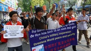 Biểu tình tại Hà Nội phản đối Trung Quốc năm 2011